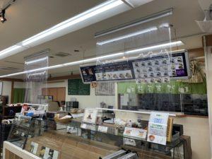 コロナ対策-透明ロールスクリーン -透明ビニール-町田市-きゅうさん