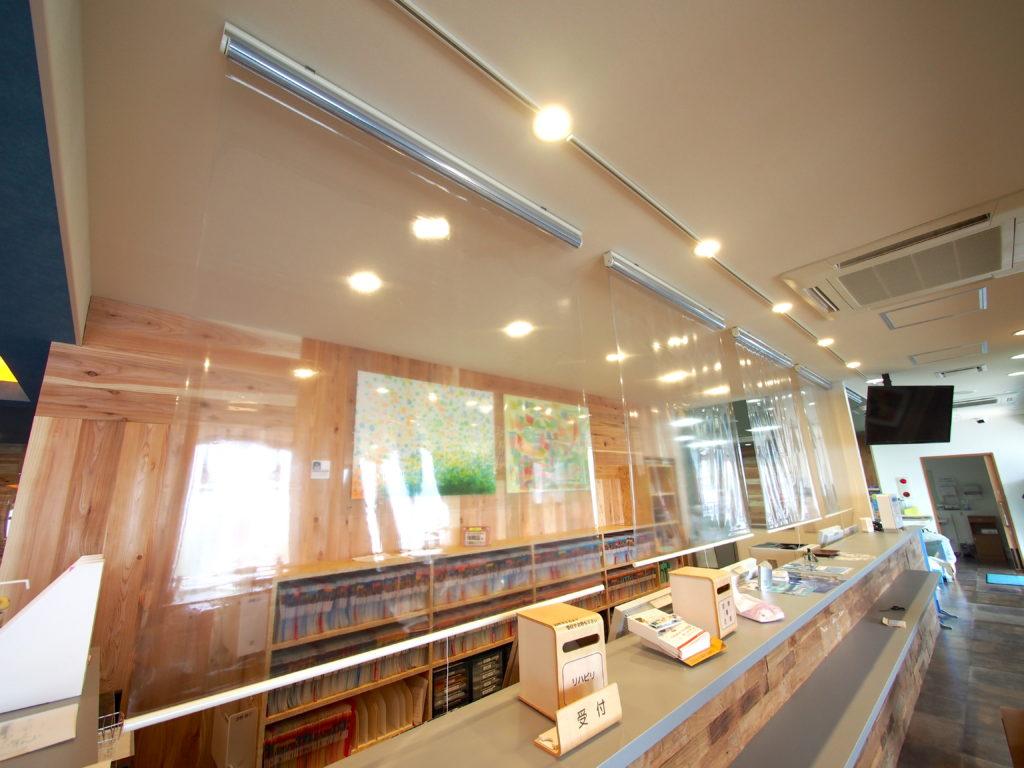 コロナ対策-透明ロールスクリーン-ビニール-町田市