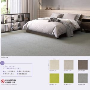 川島織物-ユニットラグ-ソフティライン-タイルカーペット-置くだけ簡単