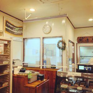 独逸屋-飛沫感染対策-レジカウンター-町田-相模原-透明ロールスクリーン -防炎製品