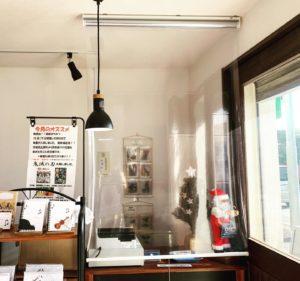 ロールスクリーン-タチカワブラインド-透明ビニール-透明ロールスクリーン-町田市-手づくり文具雑貨工房
