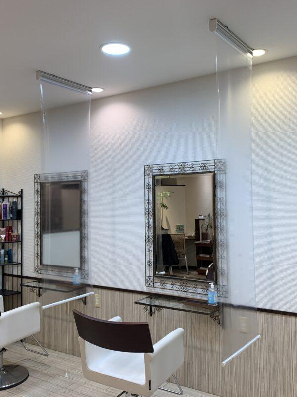 KUREHA HAiR/クレハヘアー  透明ロールスクリーン設置