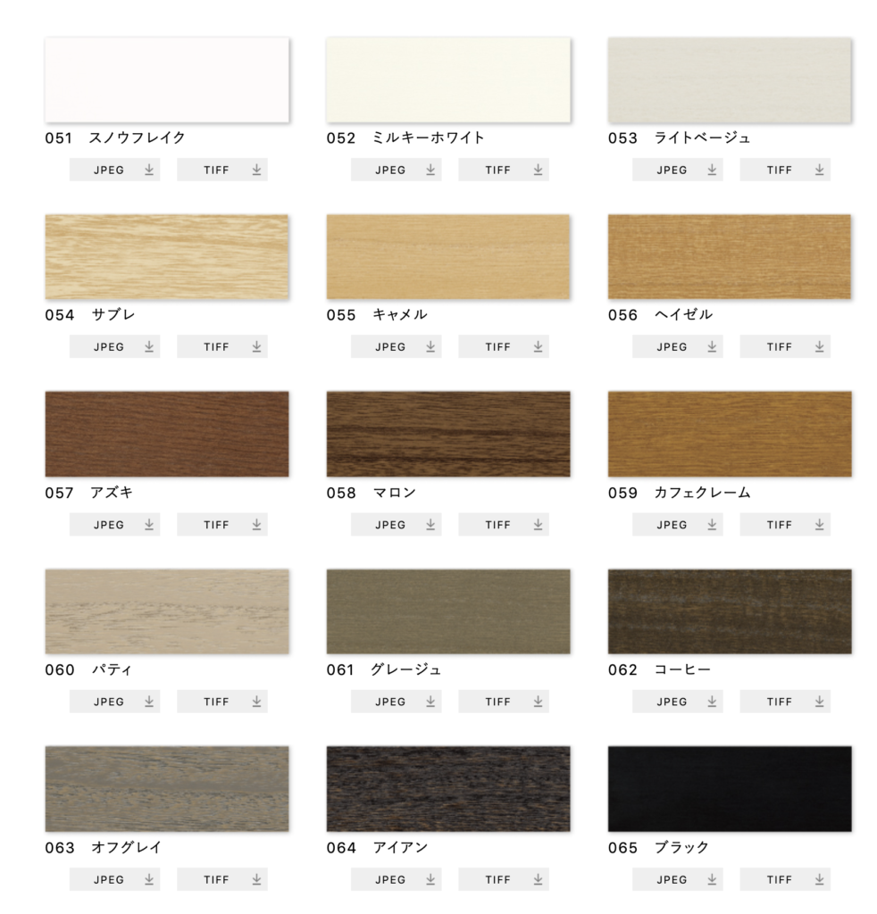 nanik-ナニック-ウッドブラインド-木製ブラインド-ブラインド-ナニックジャパン-インテリア-ハイエンド-03